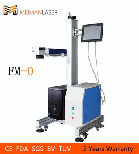 Flying on-Line Fiber Laser Marking Machine