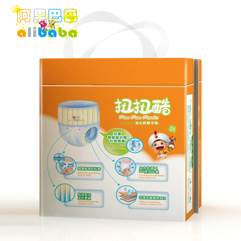 Cheap Price Soft Textile B Grade Baby Diapers
