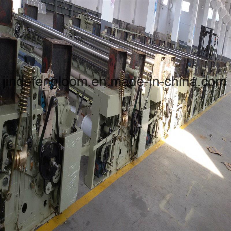 Double Nozzle Water Jet Weaving Loom Textile Machine