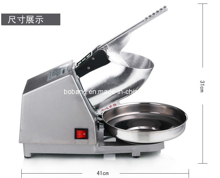 High Quality Family Electric Ice Cream Crusher Machine
