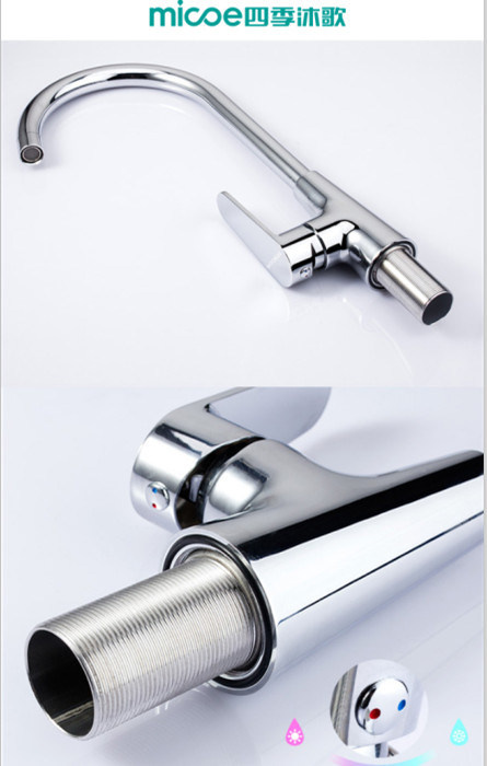 Gooseneck Deck Mounted Kitchen Faucet