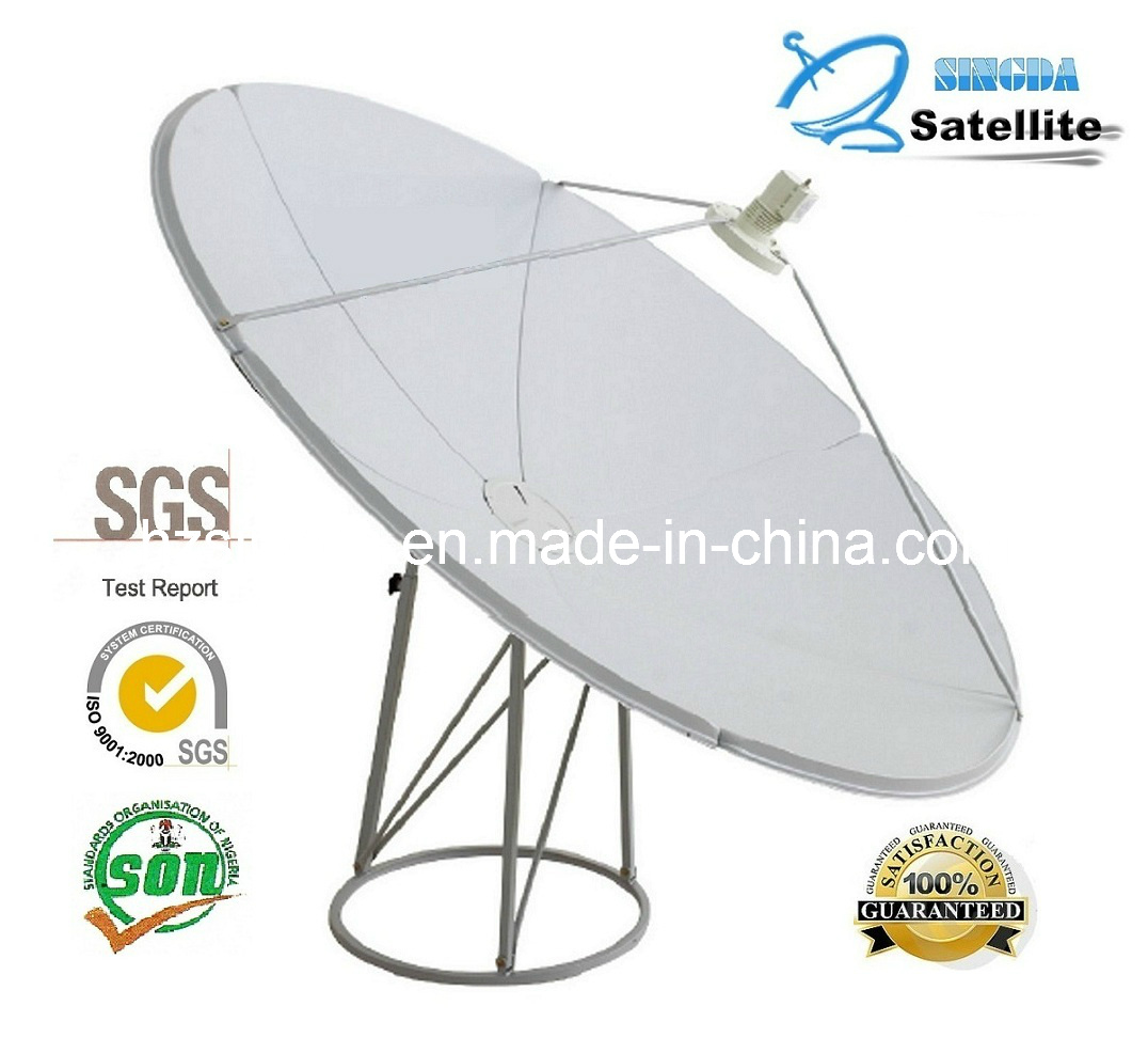 240cm C Band Satellite Dish with SGS Certification