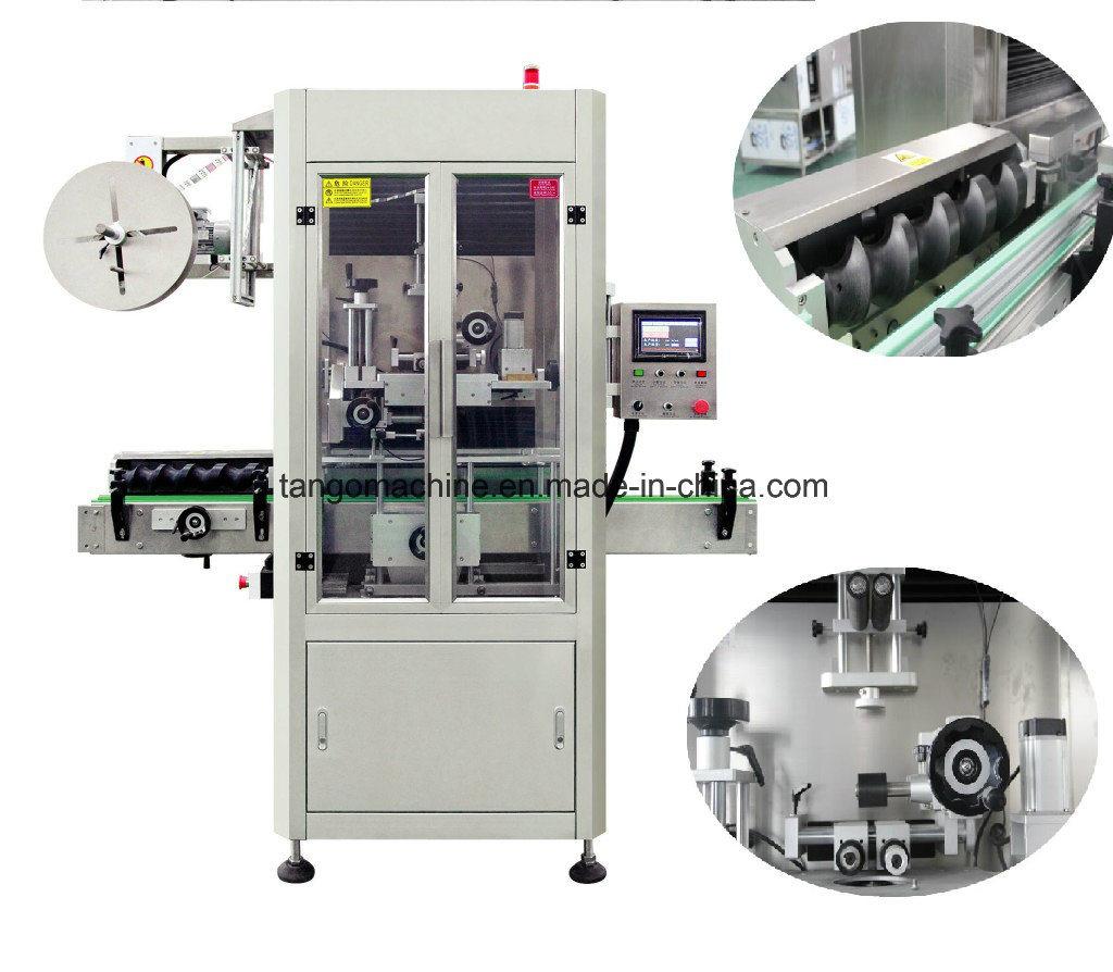 Automatic Bottle Shrink Labeling Machine 2000-24000bph