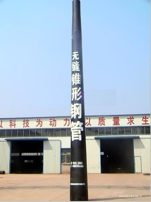 Steel Conical Poles/Conical Column Tapered Steel Pipes