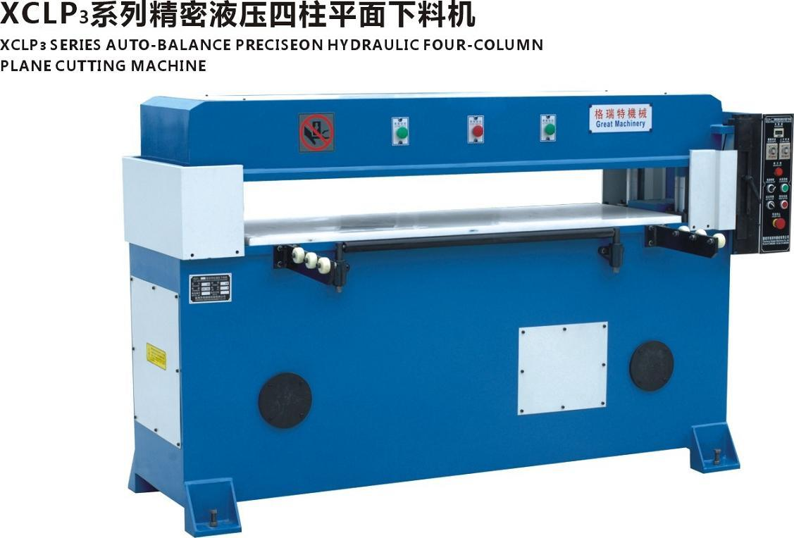 50T Auto-Balance Precise Four-Column Hydraulic Plane Cutting Machine (XCLP3-50)