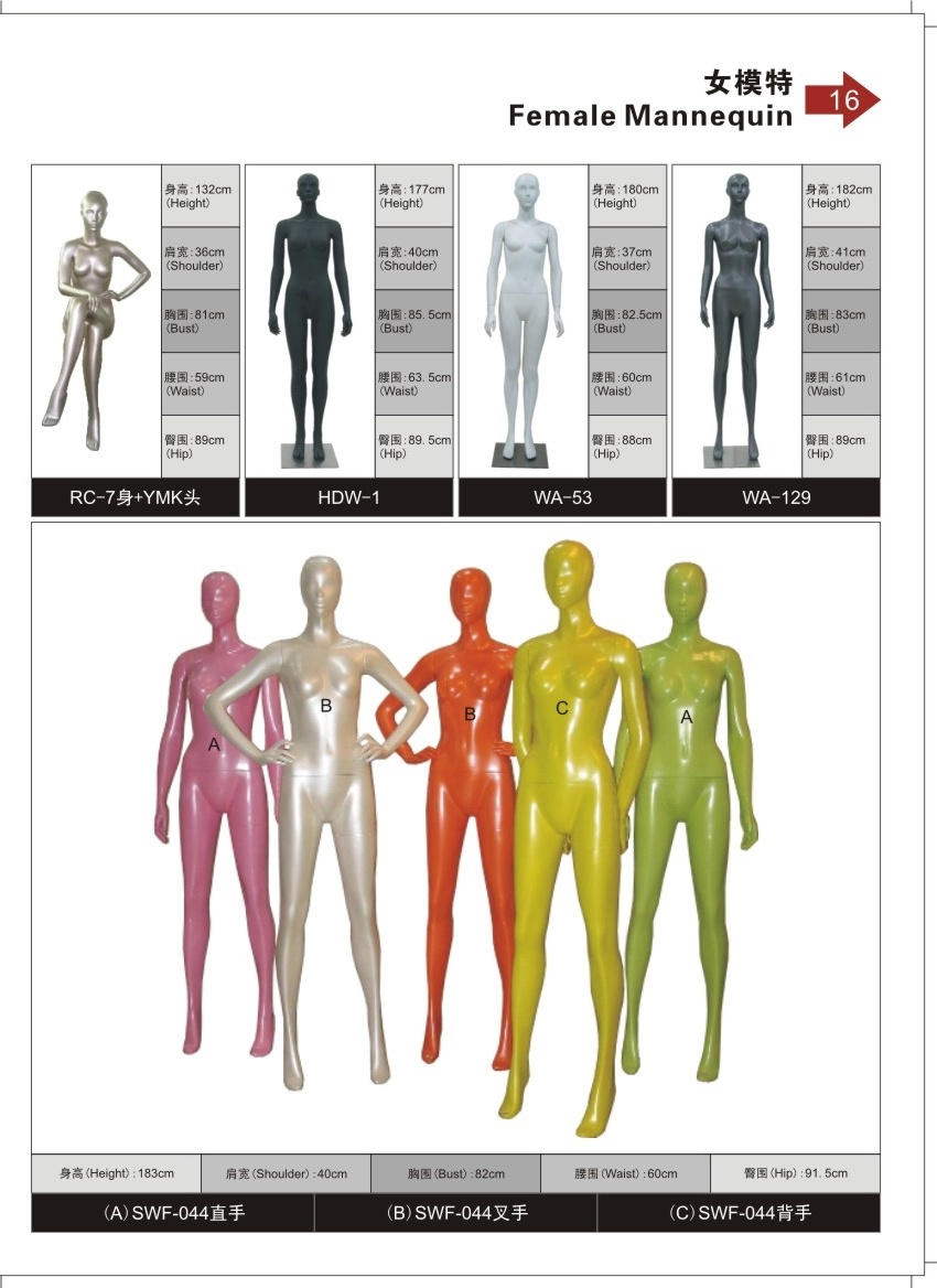 Colorful Headless & with Head Male/Female Clothes Display Mannequin