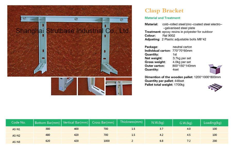 Clasp Wall Bracket / Air Conditioner Bracket