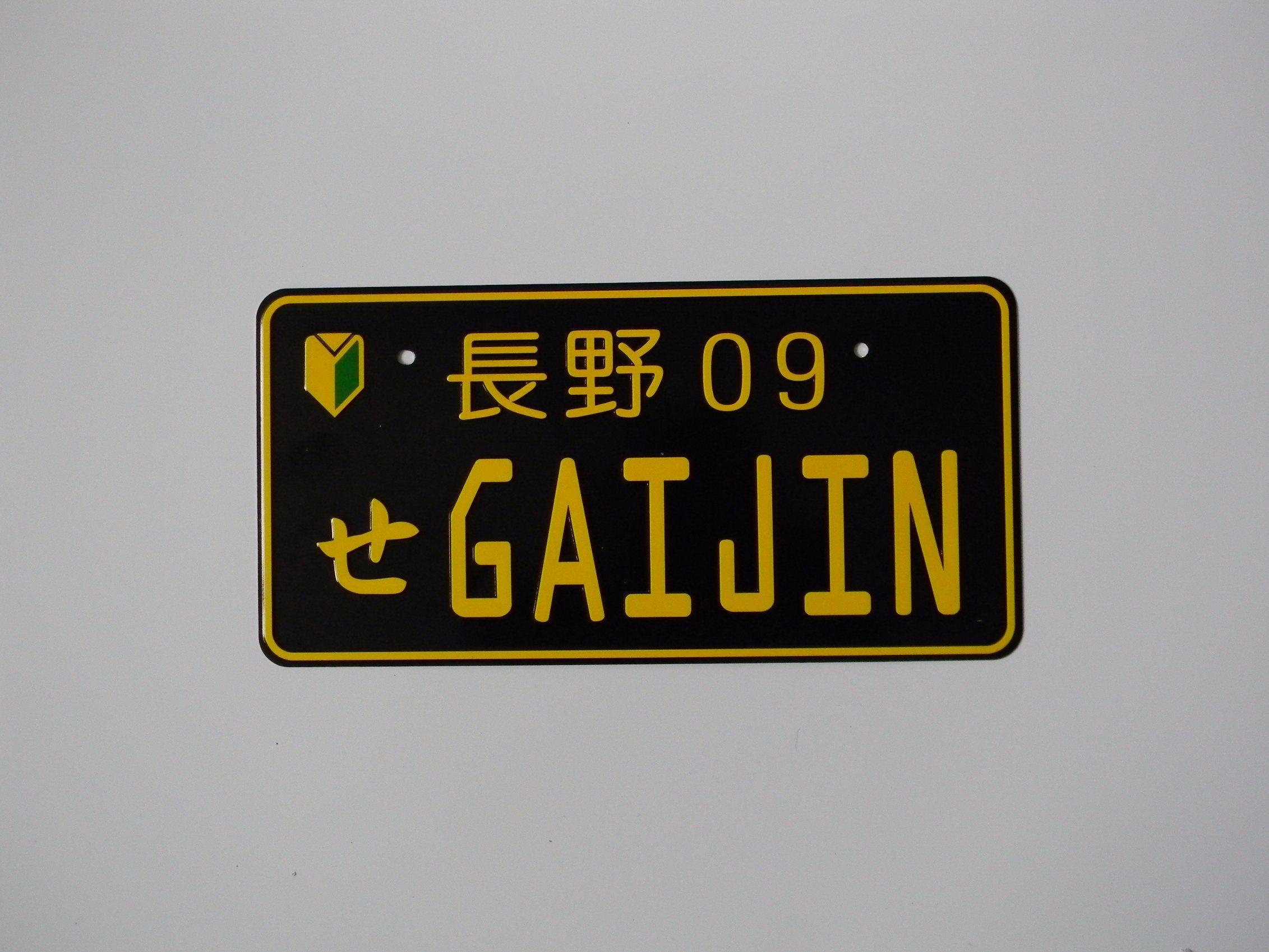 Gov Tender Car License Plates, Aluminum Car Number Plates