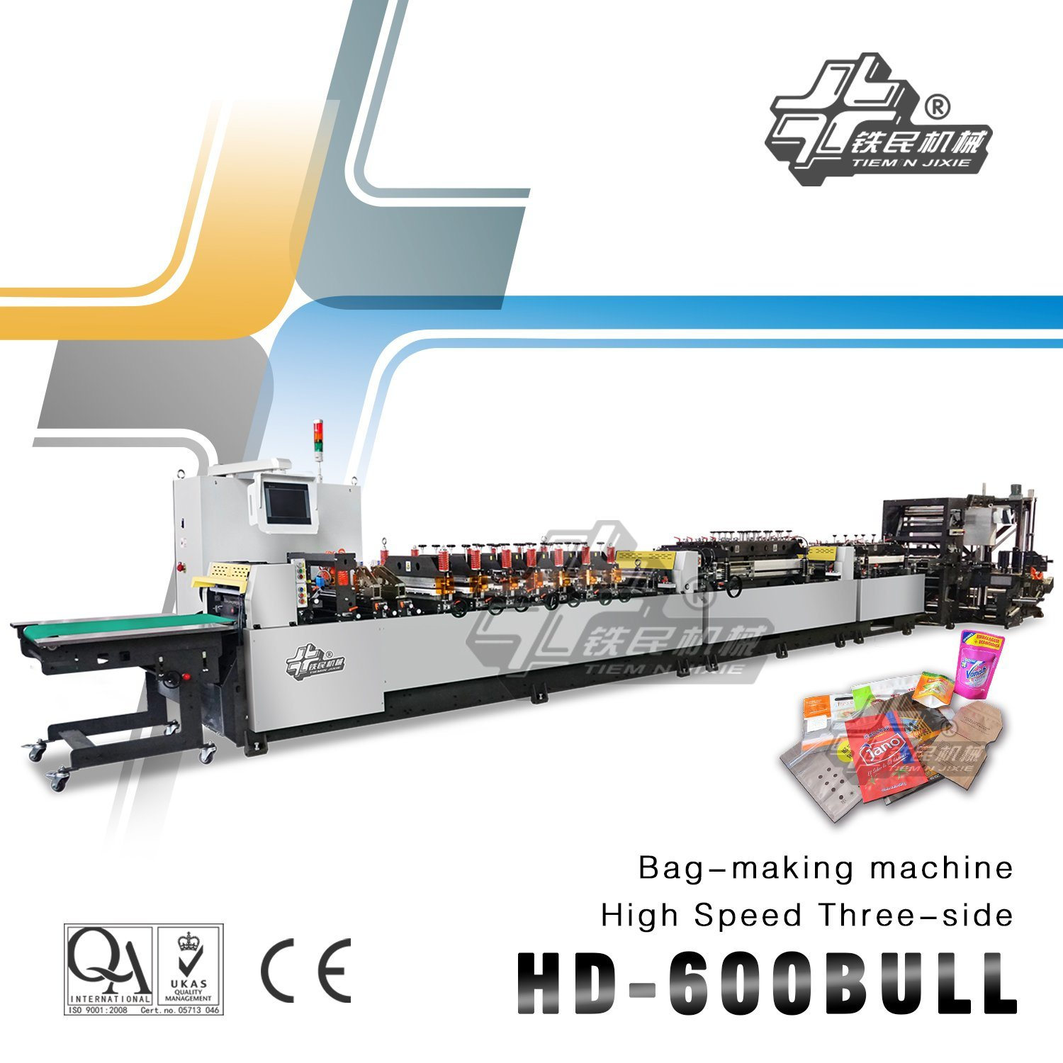 High Speed Three-Side Bag-Making Machine