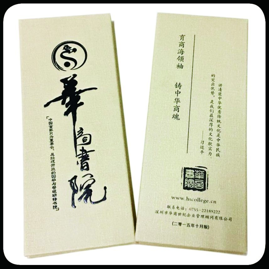 Best Quality Folded Leaflet Custom Brochure Printing Catalog Printing