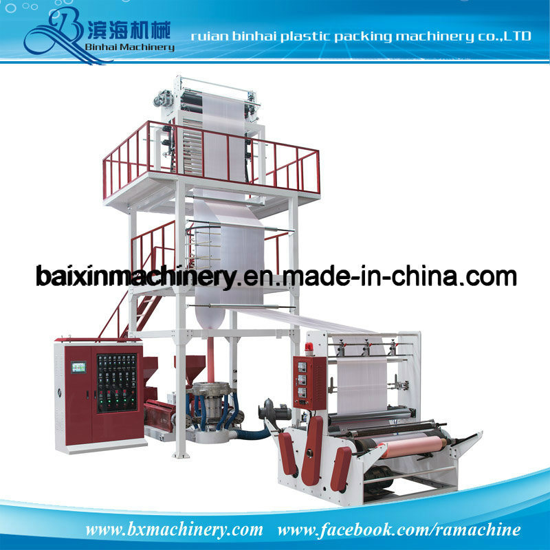 High Output PE Film Blown Machine with Double Die Heads