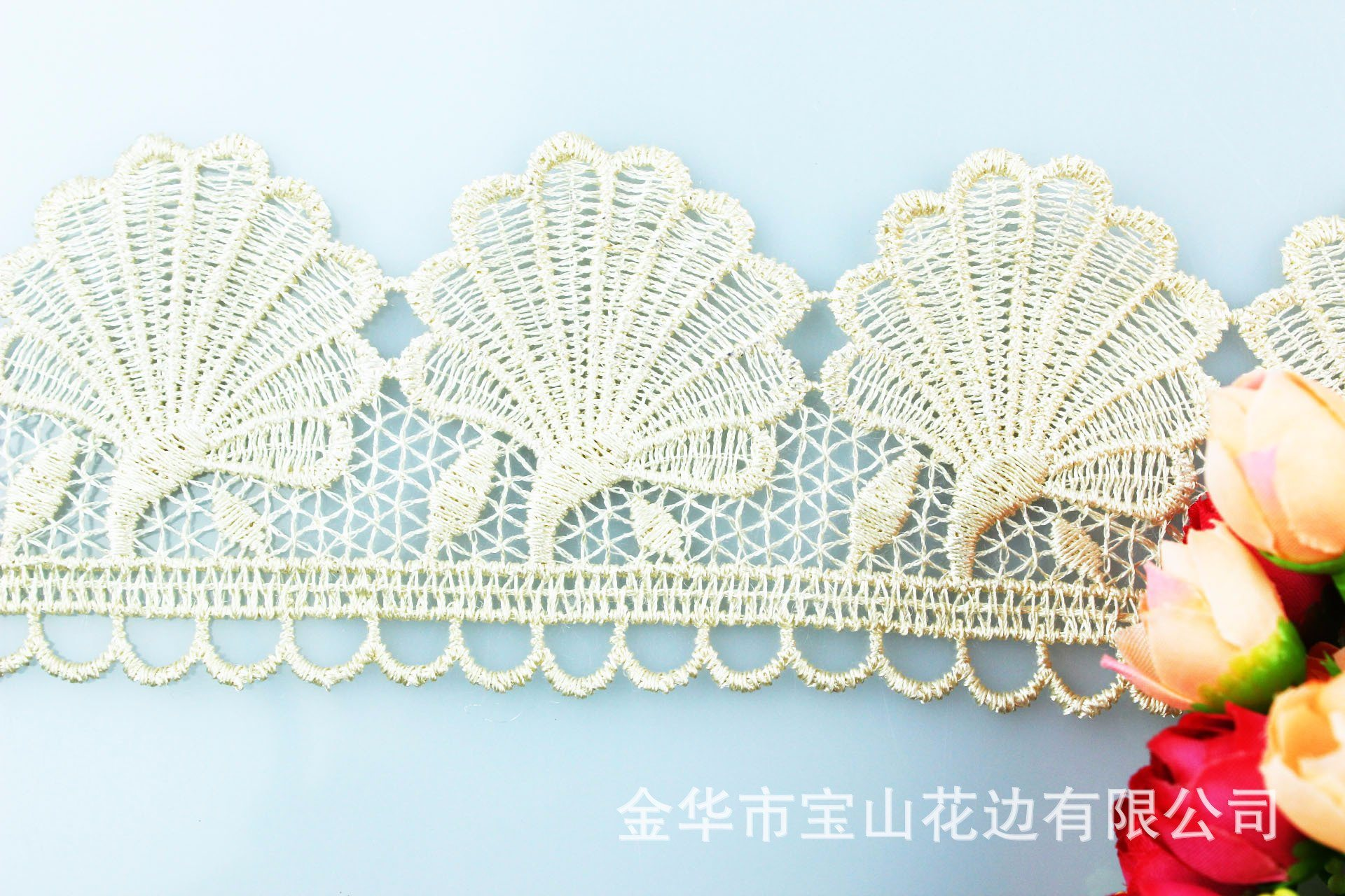 New Design Sea Shell Factory Wholesale Stock 6cm Width Embroidery Water Soluable Lace for Garments & Home Textiles & Curtains