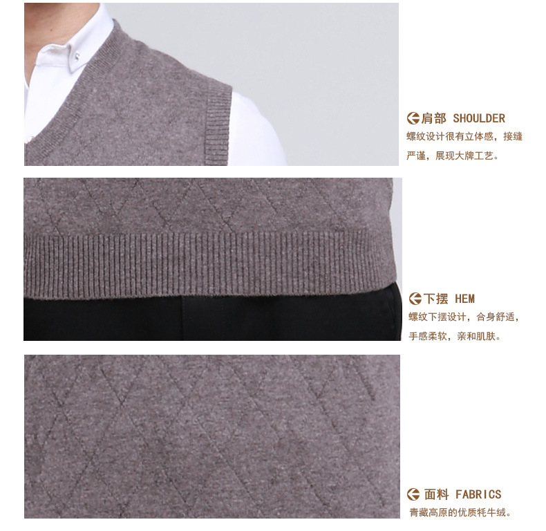 Yak Wool Pullover V Neck Waistcoat/ Cashmere Garment/ Yak Wool Clothing