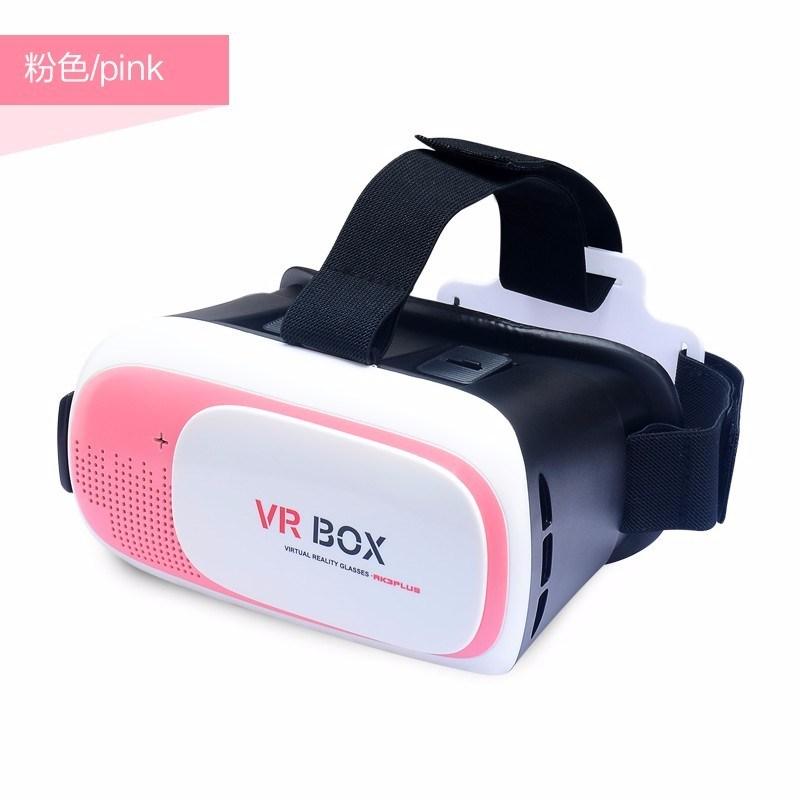 3D Mobile Phone Vr Glasses Box High Quality Virtual Reality Vr Headset Vr Glasses