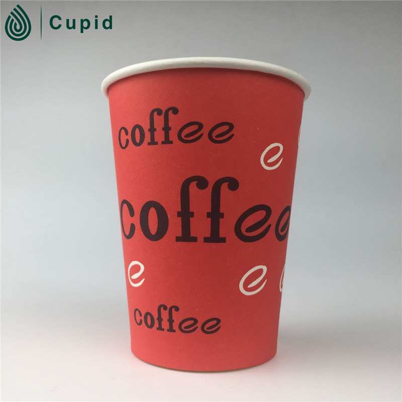 Double Wall Disposable Coffee Paper Cups
