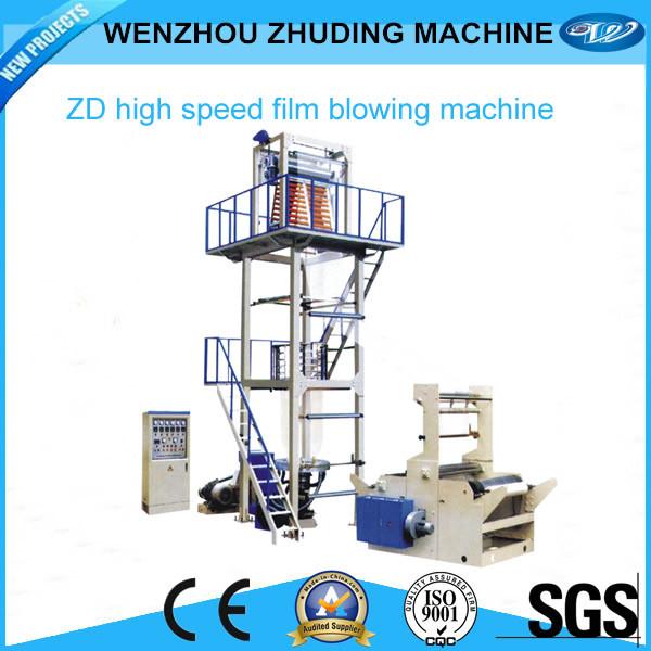LDPE Film Blowing Machine with Rotary Die