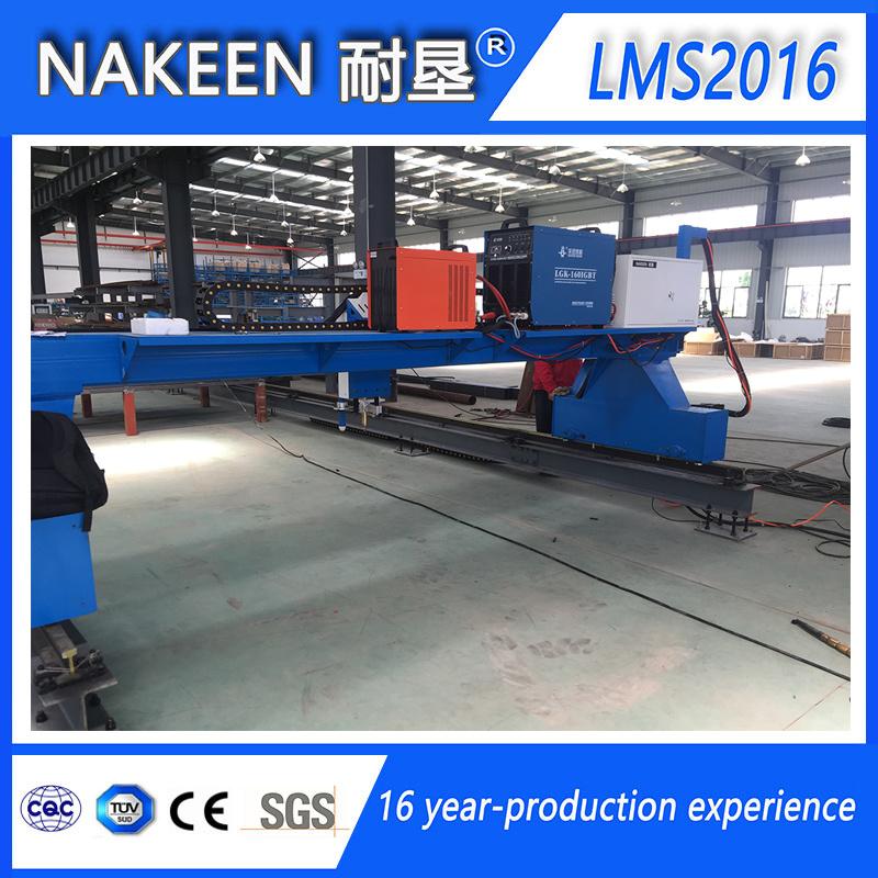 Gantry CNC Cutting Machine From Nakeen
