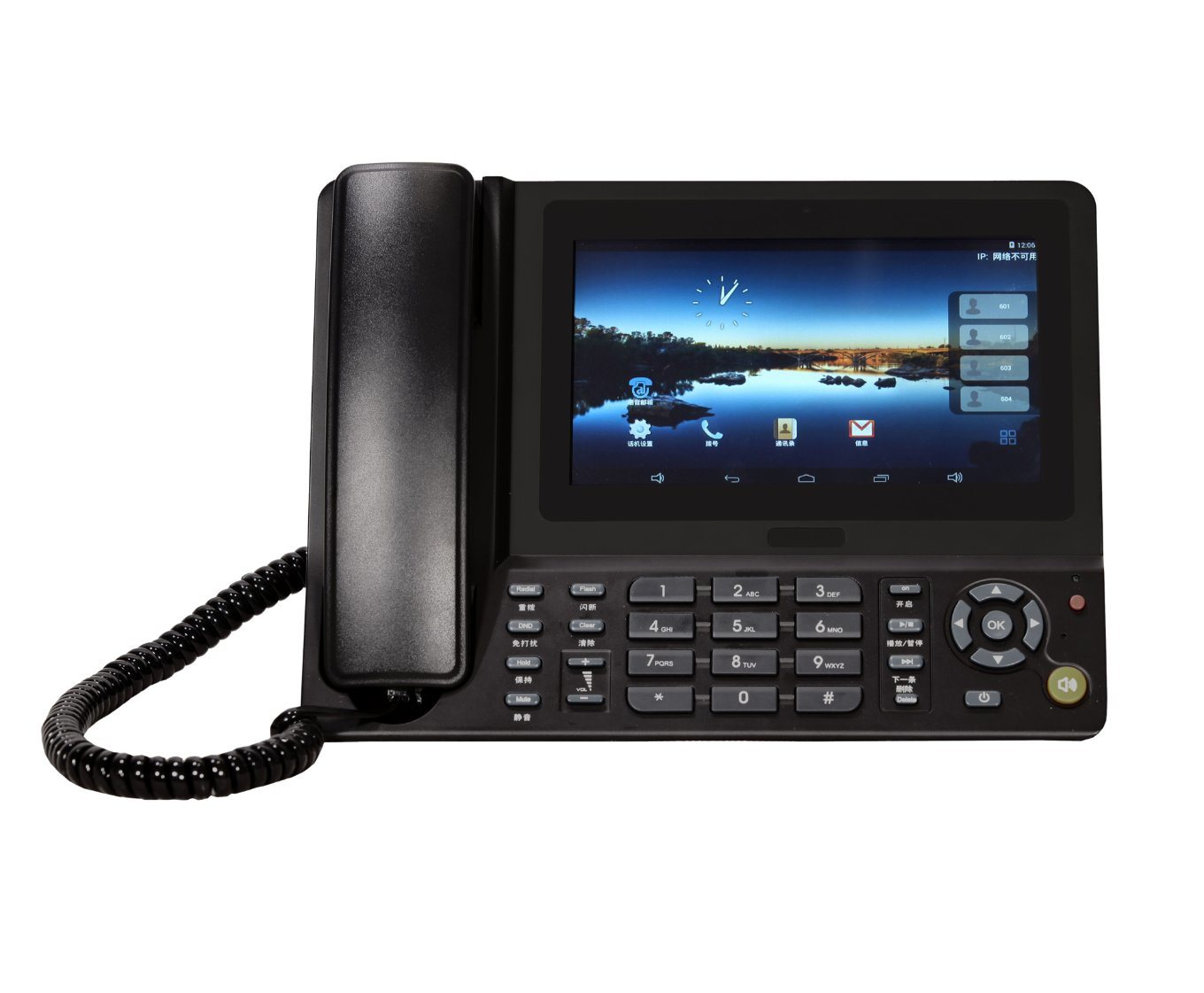 IP Video Phone with Android System- Bt407