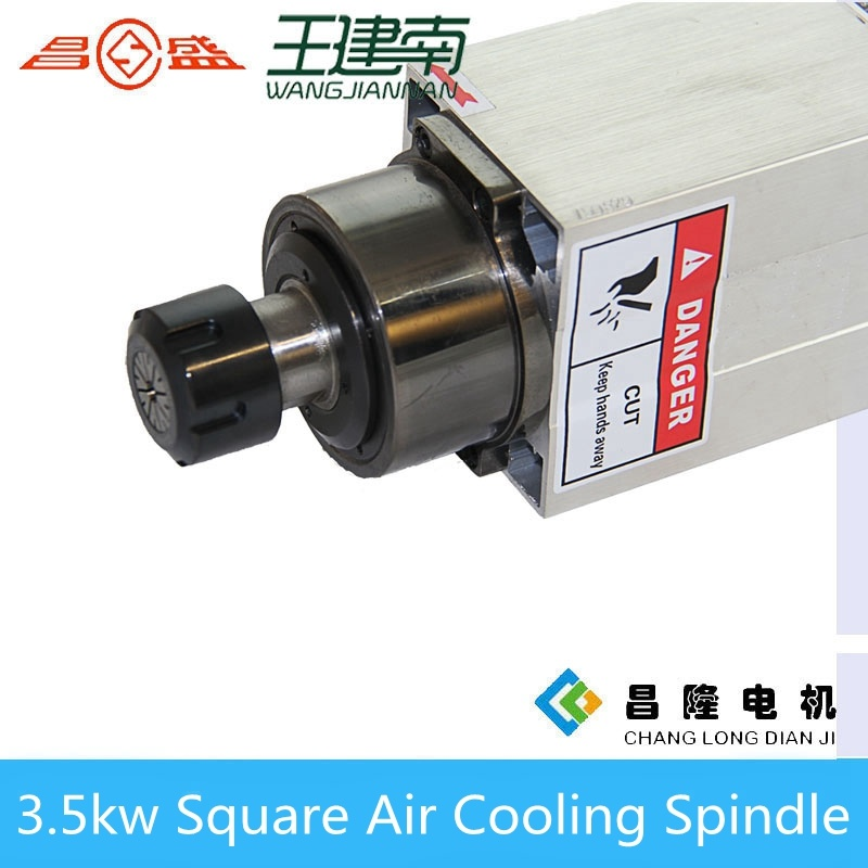 Gdz Air Cooling Spindle Series 3.5kw Square Three-Phase Asynchronous AC Spindle Motor for Wood Carving