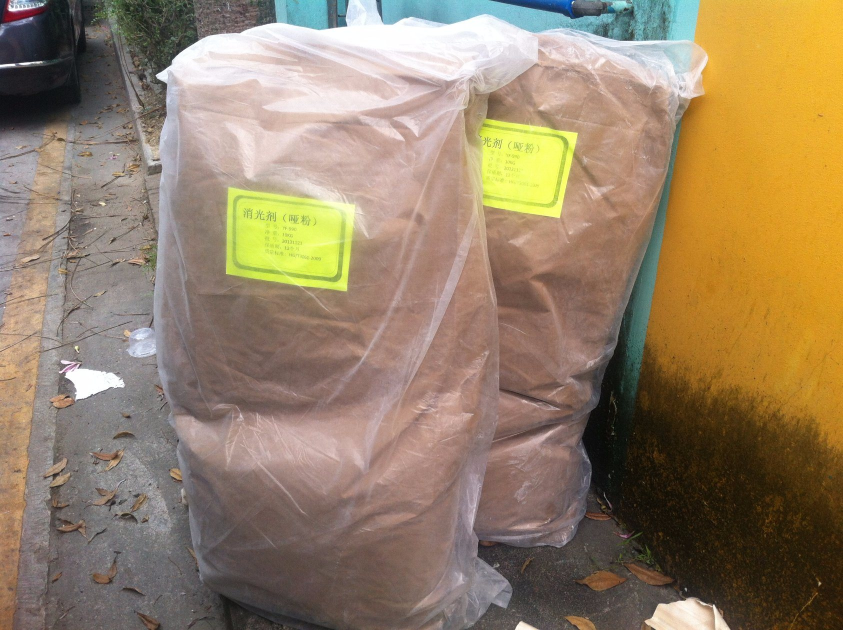 Extinction Powder /Matte Powder/Matting Agent/Flatting Agent