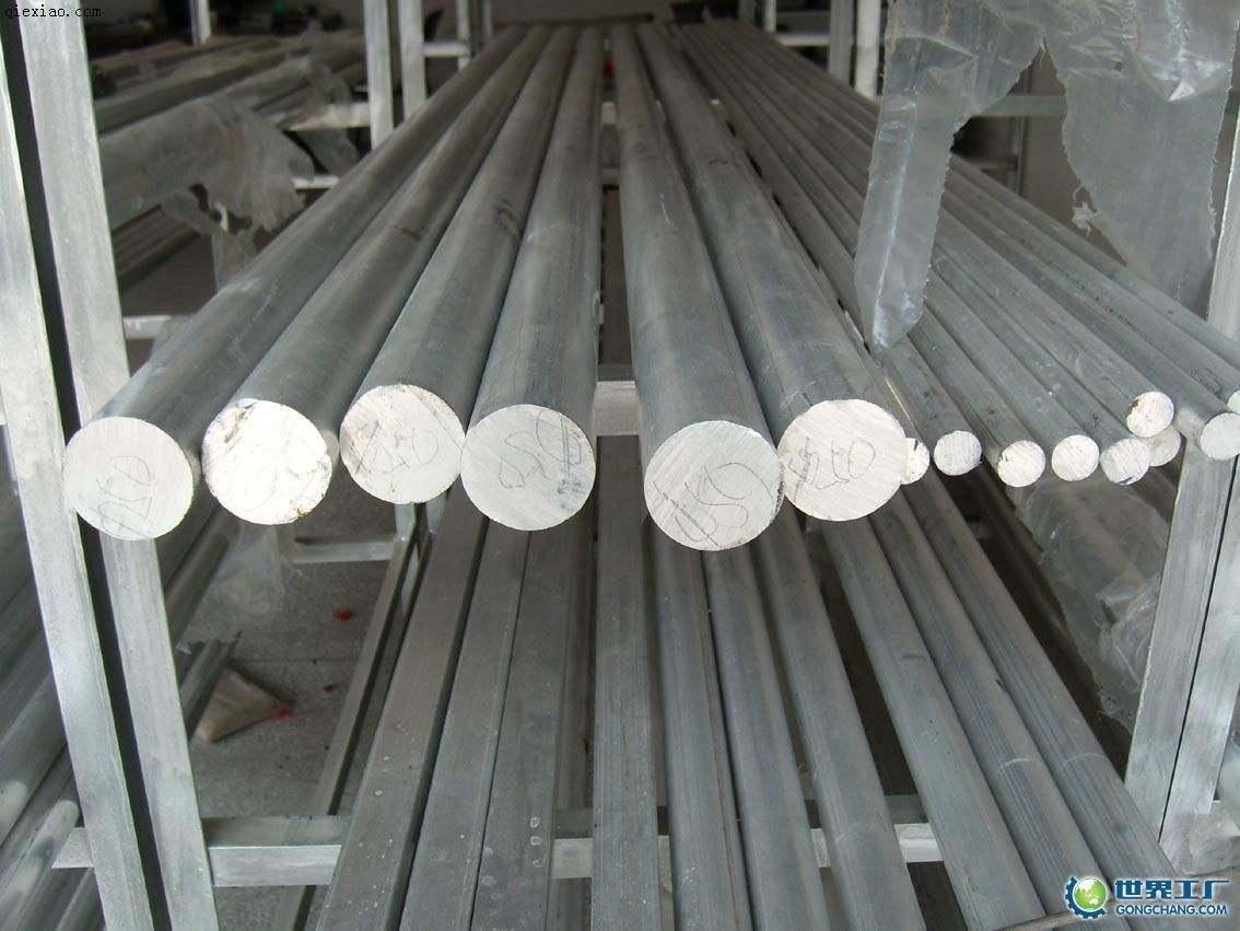 SS316 Stainless Steel Plate, Steel Bar, Steel Tube