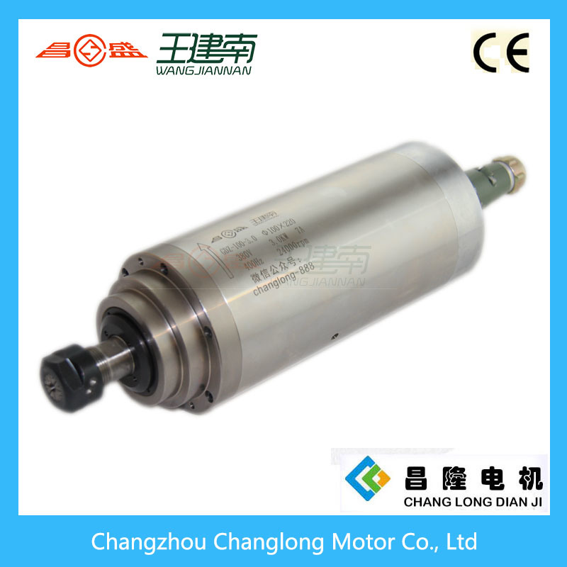 Manufactre 3kw Water Cooled High Speed Three Phase Asynchronous Spindle Motor for Wood Carving CNC Router