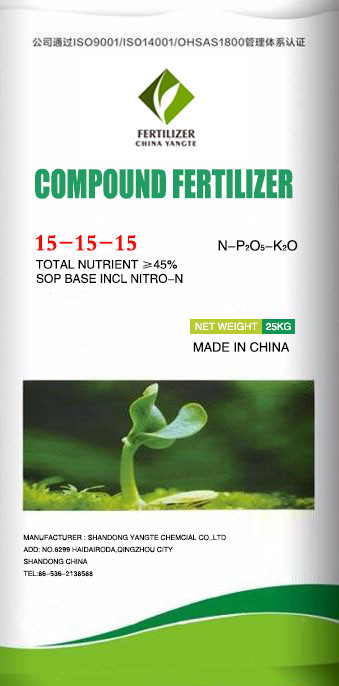 China Good Quality NPK Compound Fertilizer