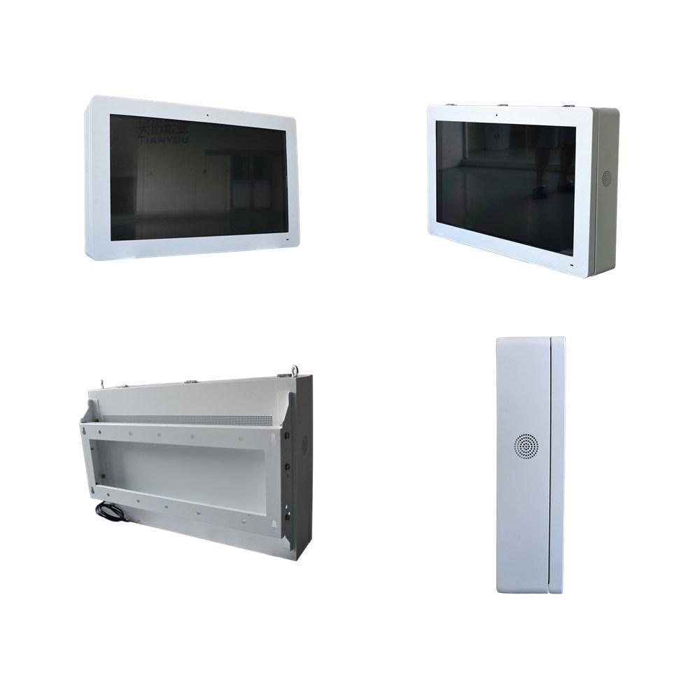 55 Inch Waterproof LCD&LED Backlit Outdoor Industrial Digital Signage