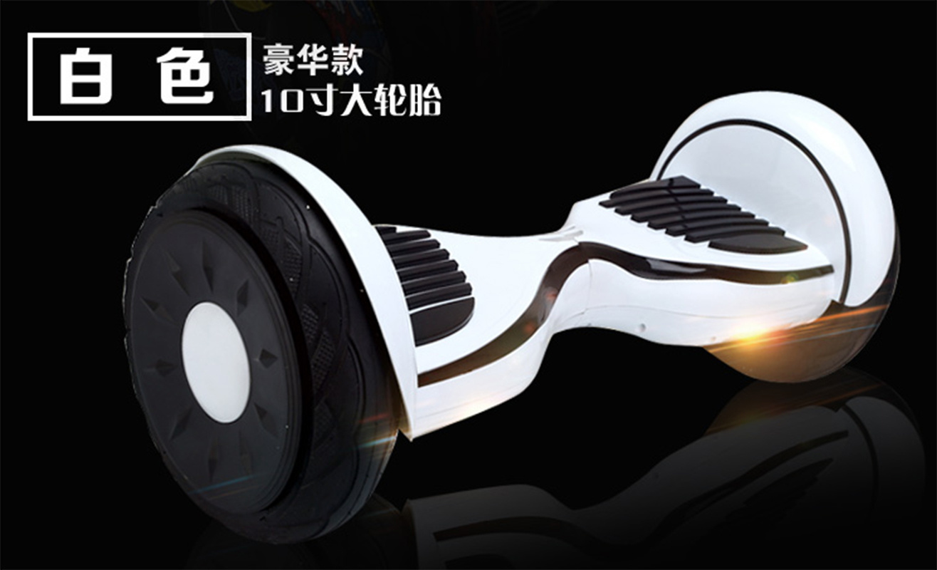 OEM Ce Certification Two Wheels 10inch Balance Scooter Electric Skateboard