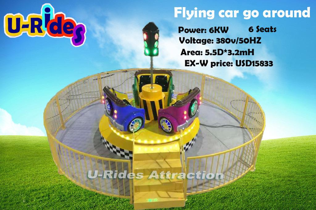 Super Speed Racing Car Turn Around Amusement rides for Amusement park