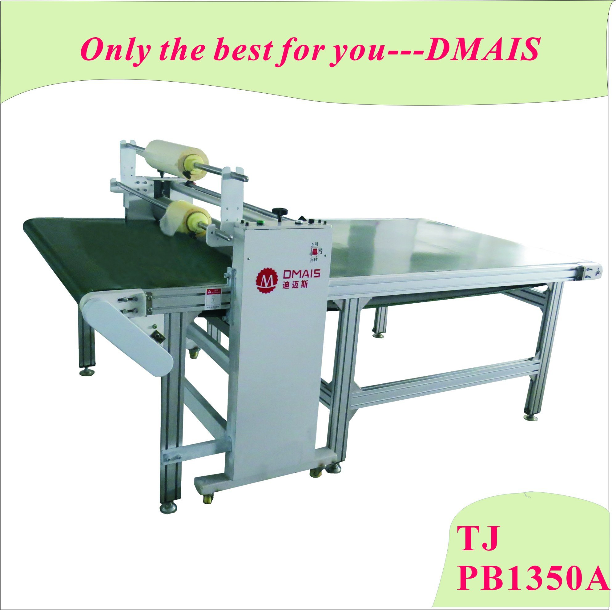 Tj-Pb1350A Automatic Flatbed Laminator with 1.6 Meter