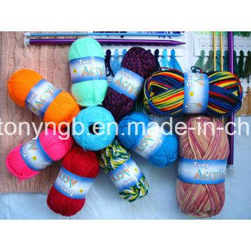 China Fancy Yarn Supplier Cheap Wholesale Acrylic Knitting Yarn