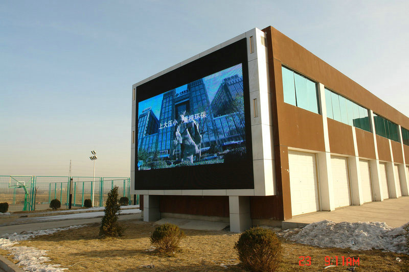 pH5 Outdoor Full Color LED Video Wall