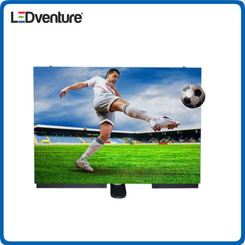 pH16 Outdoor Perimeter LED Display for World Cup