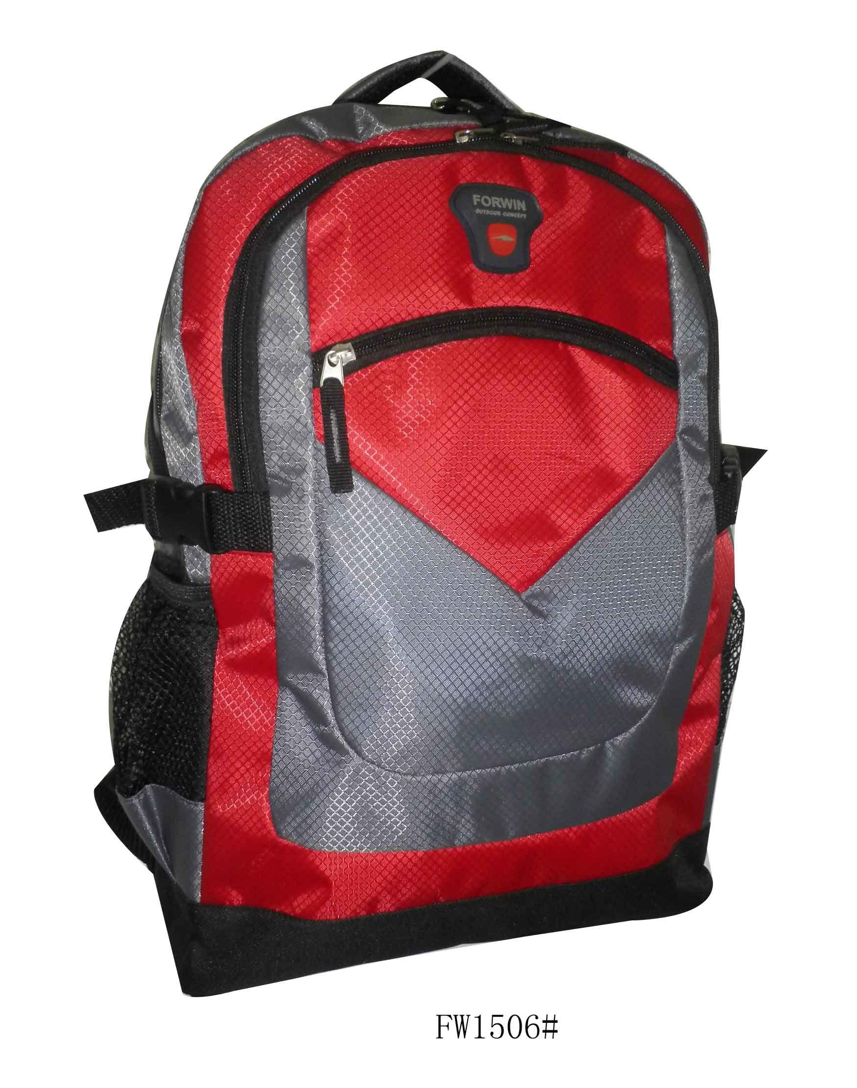600D Rhombus Backpack (FW1506)