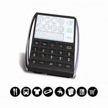 Calculator (SH-E23-0001)
