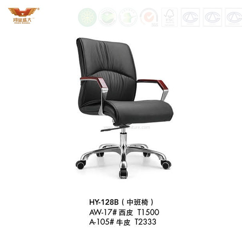 Modern European Ergonomic Chair with Leather Finish for Office Furniture