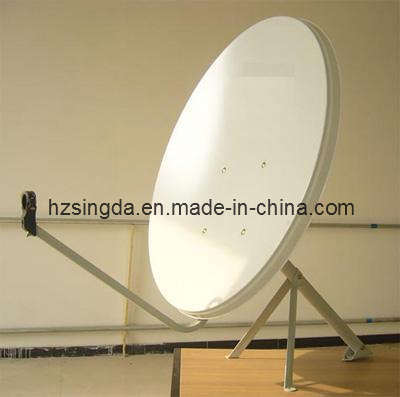 KU-Band Satellite Dish 90cm I - China Satellite,Satellite Dish ...