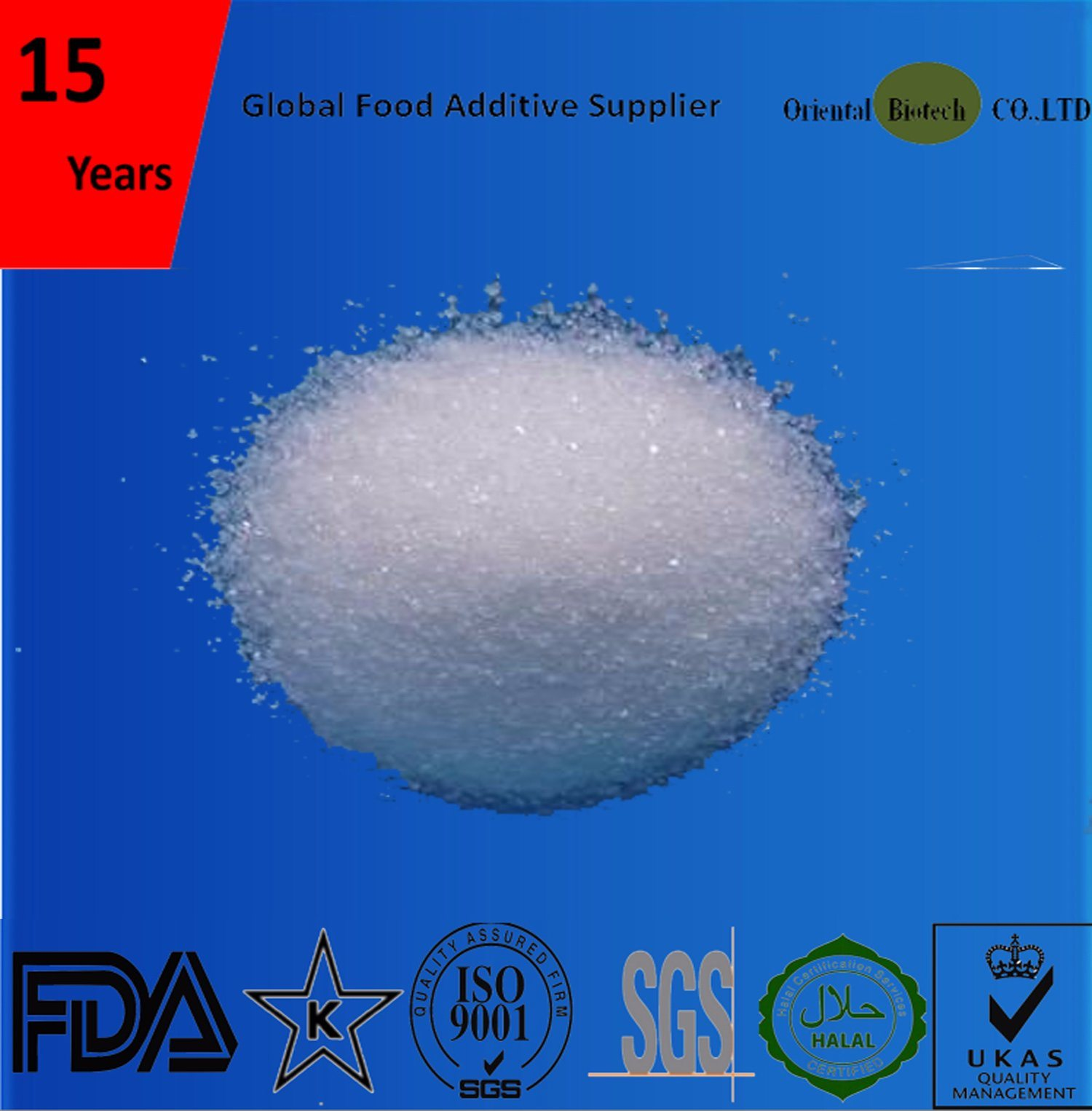Kosher Halal HACCP FDA Certificates Food Additive High Quality