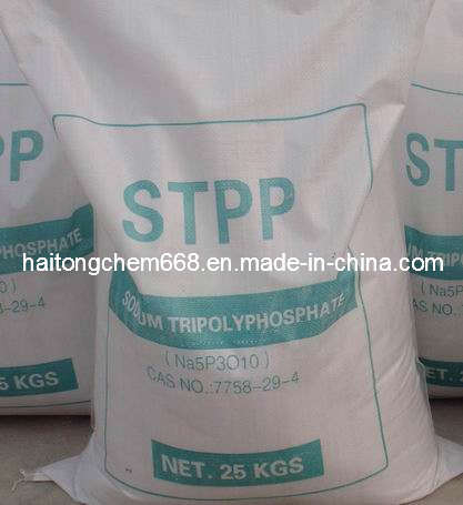 Sodium Tripolyphosphate (CAS No. 7758-29-4)