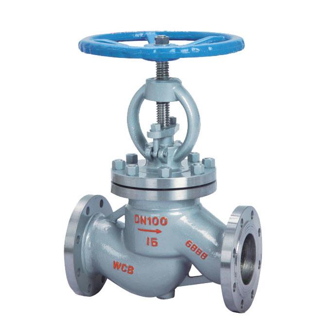 china globe valve wcb   china globe valve stop valve