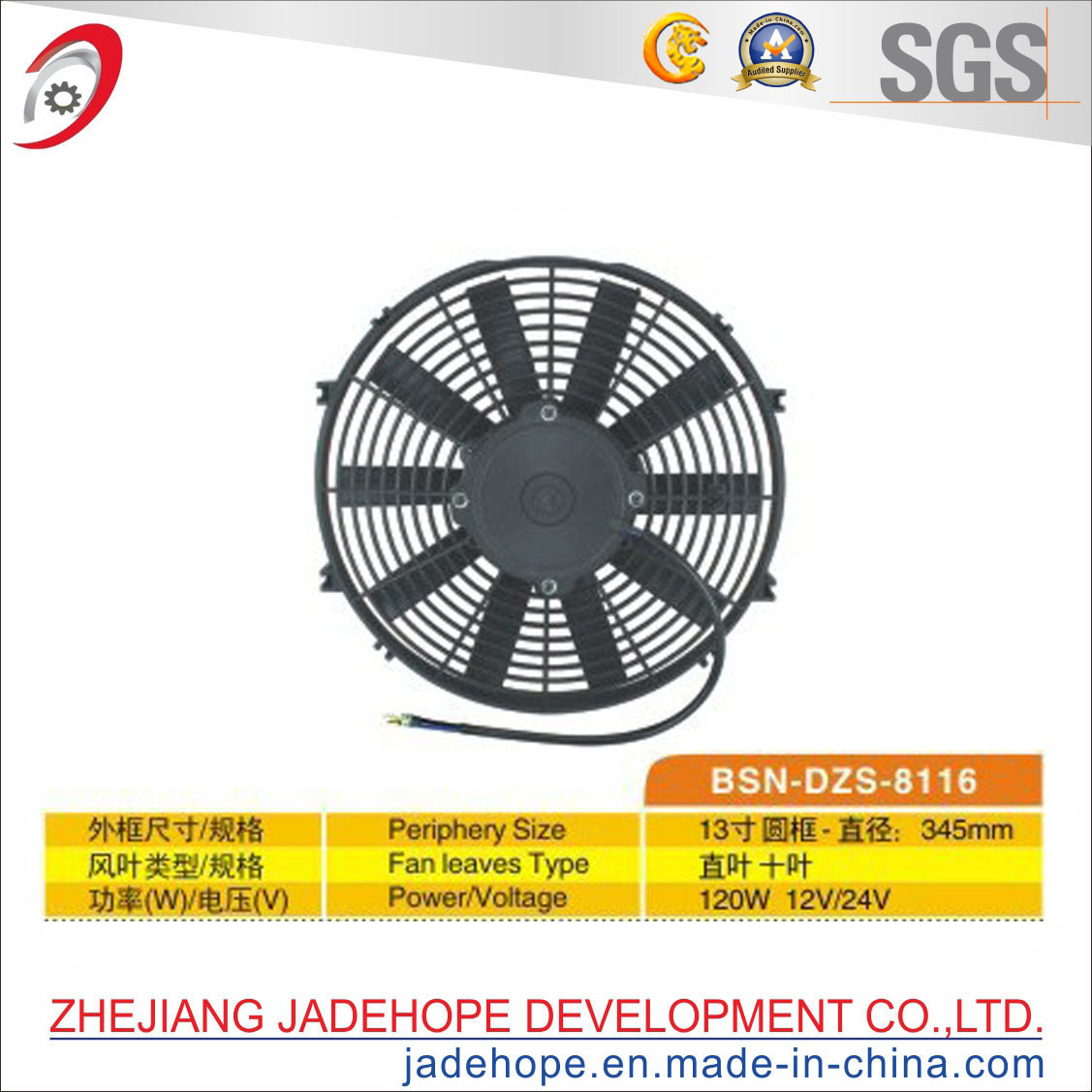 Electronic Cooling Fan for The Auto Air-Conditioner Part