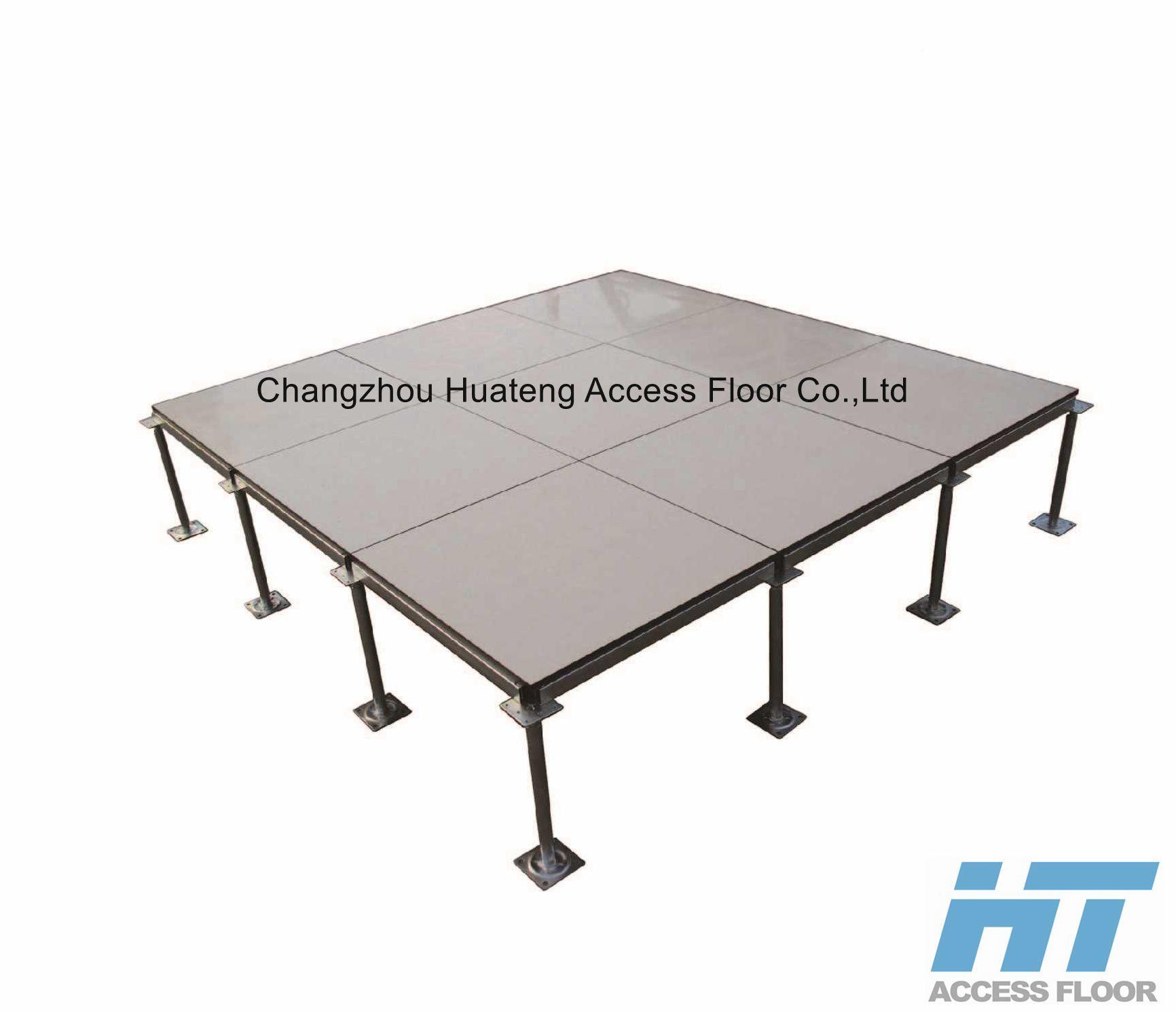 China Raised Floor, Access Floor, Anti Static Flooring Supplier   Changzhou  Huateng Access Floor Co., Ltd.