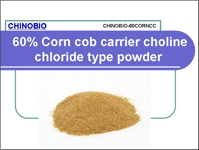 Feed Additive 60% Corn COB Carrier Choline Chloride Type Powder