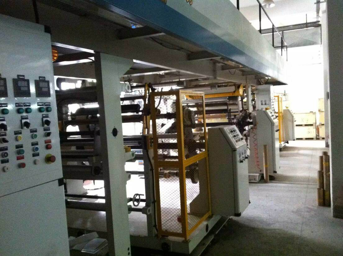 Used of Plastic Film Dry Laminating Machine in Sale