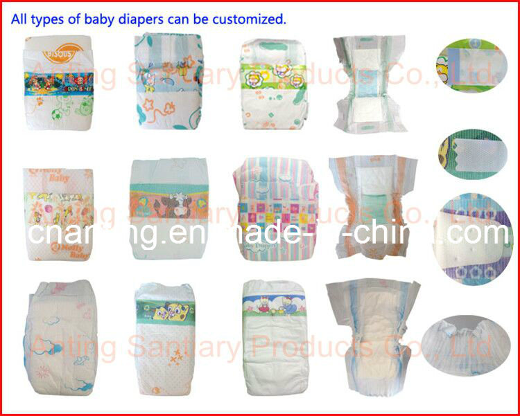 Raw Materials-Sap Pulp Airlaid Paper for Making Baby Diapers and Sanitary Napkins, Super Absorbent Tissue Paper