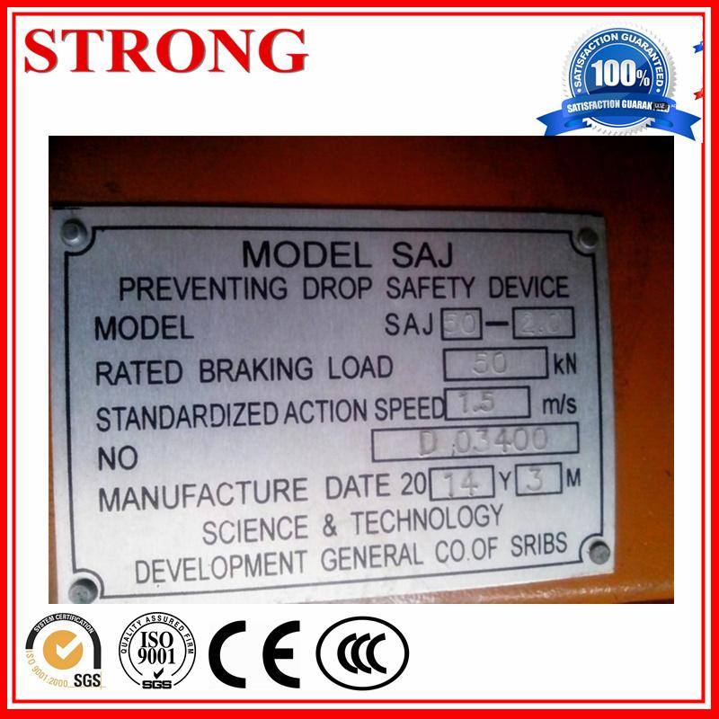 Anti Fall Safety Device, Elevator Safety Device, Construction Building Safety Device