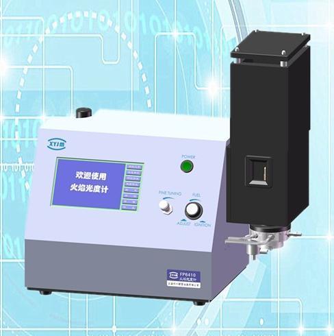 Fp6410 Flame Photometer K and Na