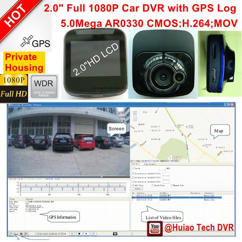 """Cheap Private 2.0"""" Car DVR with HD1080p Camera, 5.0mega CMOS, Builit-in G-Sensor, with Night Vision, Digital Video Recorder DVR-2001"""