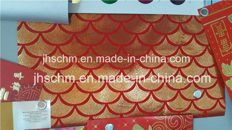 OPP/PP/PVC/PE Composite Material Hot Foil Stamping Machine